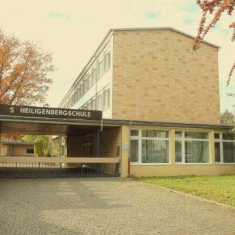 Bild der Dankstelle Freundeskreis der Heiligenbergschule e.V.