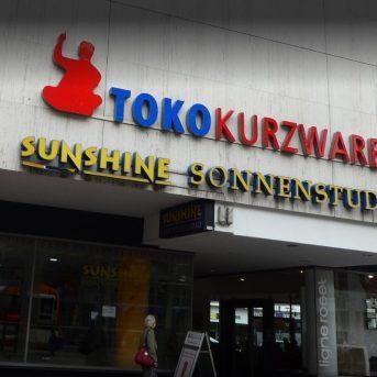Bild der Dankstelle TOKO-Kurzwaren