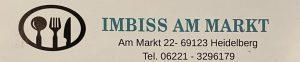 Logo der Dankstelle Imbiss am Markt