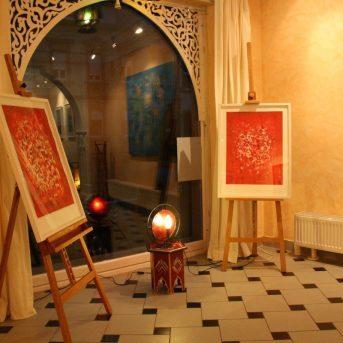 Bild der Dankstelle Freunde Arabischer Kunst und Kultur e.V. Kulturzentrum Galerie Arabeske