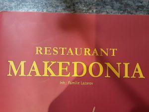 Logo der Dankstelle Restaurant Makedonia