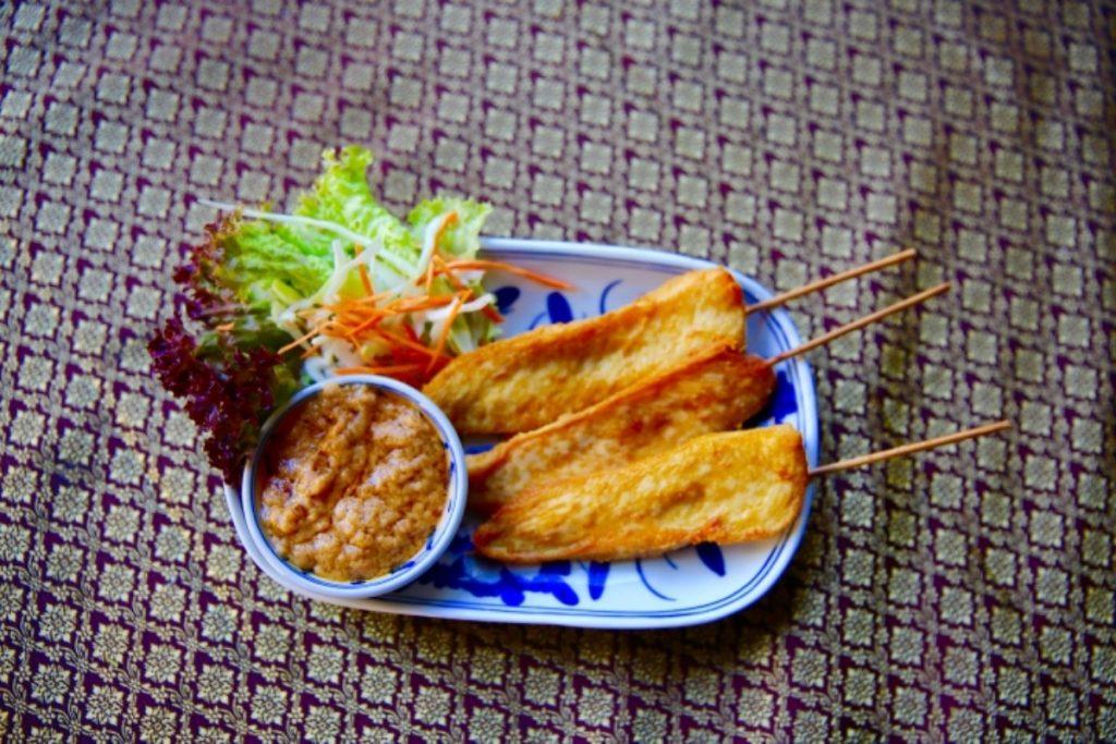 Bild der Dankstelle Restaurants Baan Thai