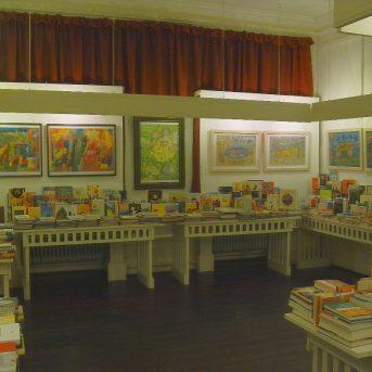 Bild der Dankstelle Hassbecker` s Galerie & Buchhandlung