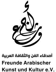 Logo der Dankstelle Freunde Arabischer Kunst und Kultur e.V. Kulturzentrum Galerie Arabeske