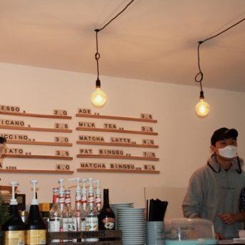 Bild der Dankstelle Café Park