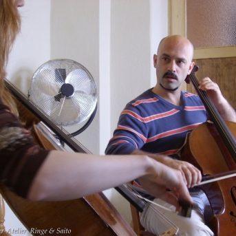 Bild der Dankstelle Cello-Klavier-Atelier Ringe&Saito