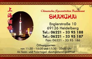 Logo der Dankstelle China Restaurant Shanghai
